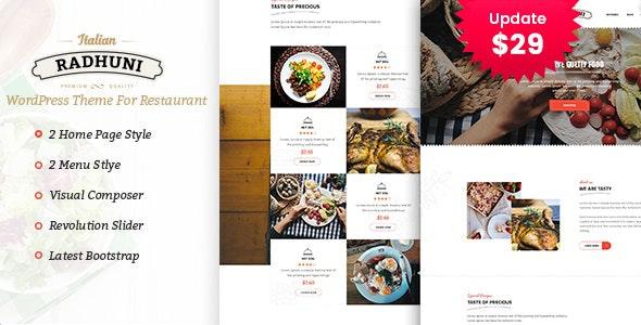 italian-WordPress restaurant themes